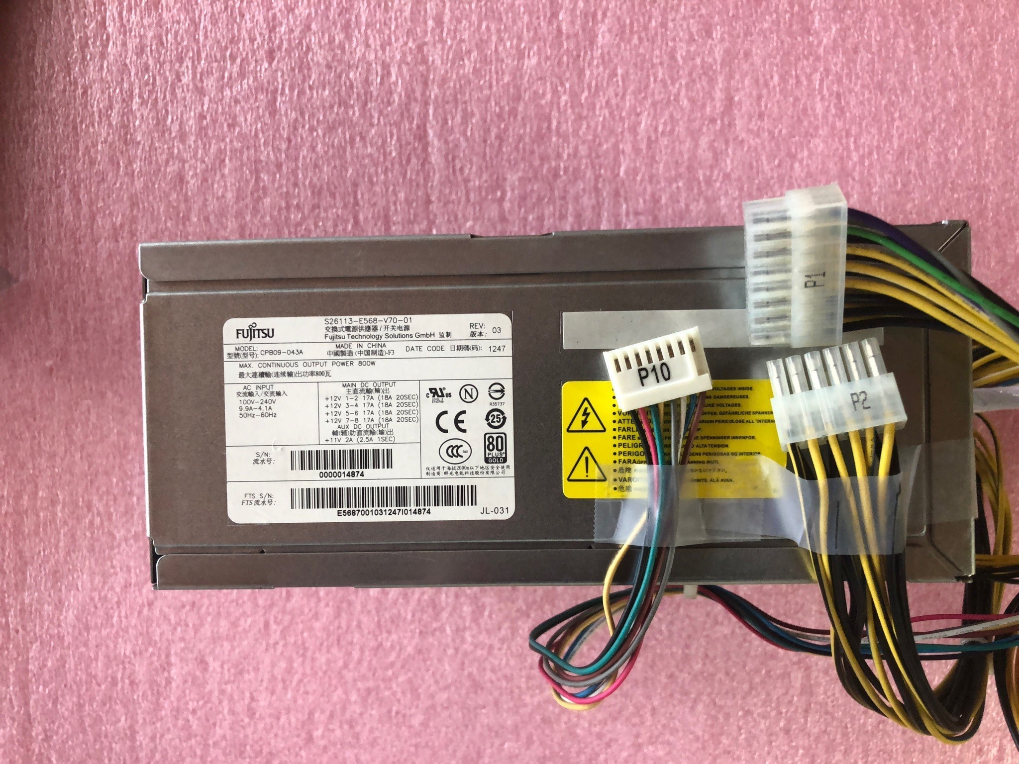 Fujitsu CPB09-043A 800 watt power supply